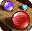 Line 98 cho iOS