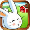 Green Farm for iOS