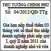 Quyết định số 04/2012/QĐ-TTg