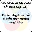 Công văn 107/2013/GSQL-GQ1