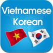 Korean-Vietnamese Dictionary for iOS