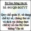 Quyết định 645/QĐ-BGTVT