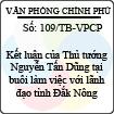 Thông báo 109/TB-VPCP