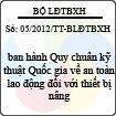 Thông tư 05/2012/TT-BLĐTBXH