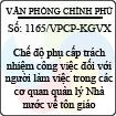 Công văn 1165/VPCP-KGVX
