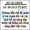 Thông tư 69/2013/TT-BTC