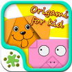 Kid Origami for iOS