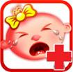 Bệnh trẻ em for iOS