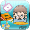 E-kidsongs for iOS