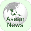 Asean News for iOS