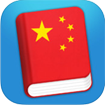 Learn Chinese for iOS