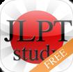 JLPT Study free level N5 cho iOS