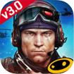 Frontline Commando 2 cho iOS