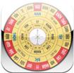 La bàn phong thủy cho iOS