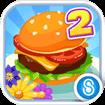 Restaurant Story 2 cho iOS