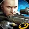 Contract Killer: Sniper cho iOS