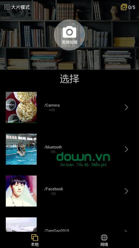 Danmo cho iOS