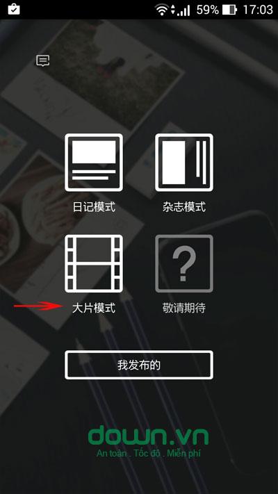 Danmo cho Android