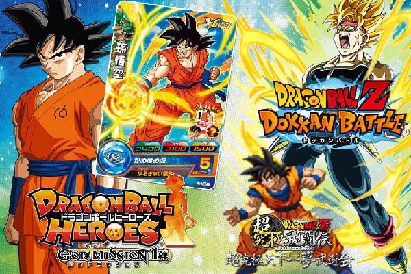 game Dragon Ball Z: Dokkan Battle miễn phí