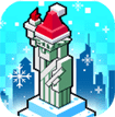 Century City cho Android
