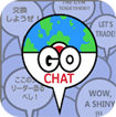 GoChat - Chat for Pokémon GO cho iOS