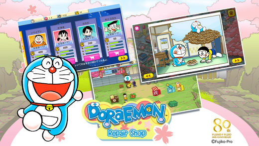 Những người bạn giúp đỡ Doraemon