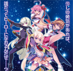 Arcana Heart 3 LOVEMAX SIXSTARS