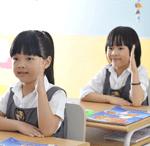 20 đề luyện thi học sinh giỏi môn Toán lớp 1