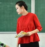 Mẫu đơn đăng ký dự tuyển Giáo viên năm 2018